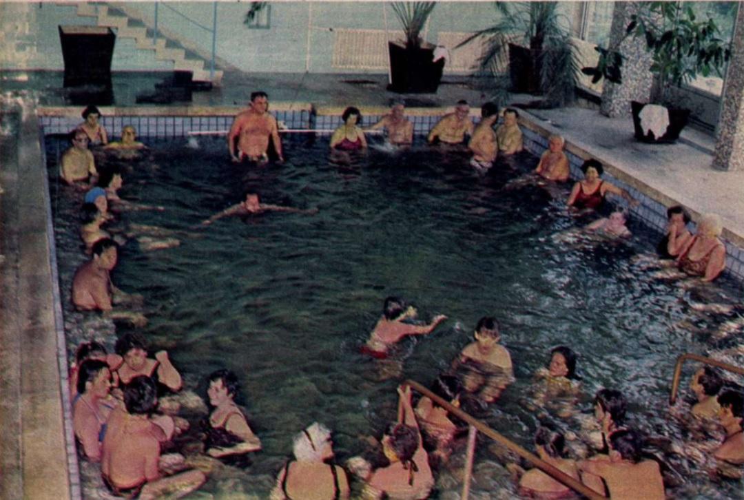 Sárvár fürdő 1986