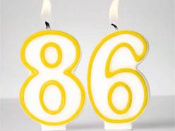 86 éves lesz a hajdúszoboszlói fürdő