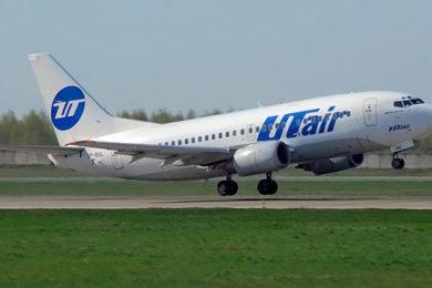 Indul a Hévíz-Moszkva menetrend szerinti repülőjárat