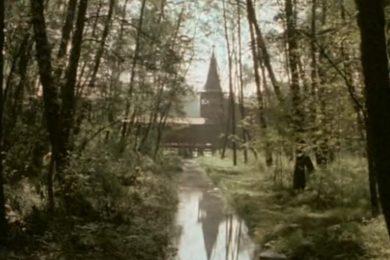 1980-as felvételek Hévízről és Zalakarosról