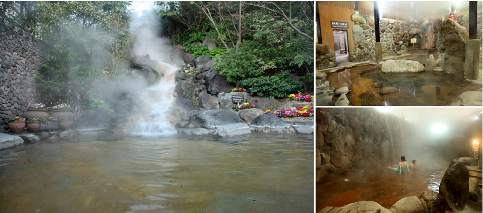 Japán termálfürdő