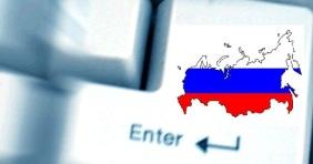 Neten informálódnak az orosz turisták