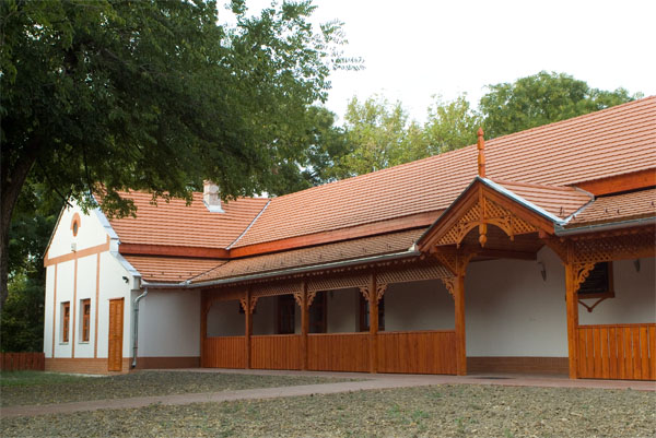 Tiszazugi Földrajzi Múzeum