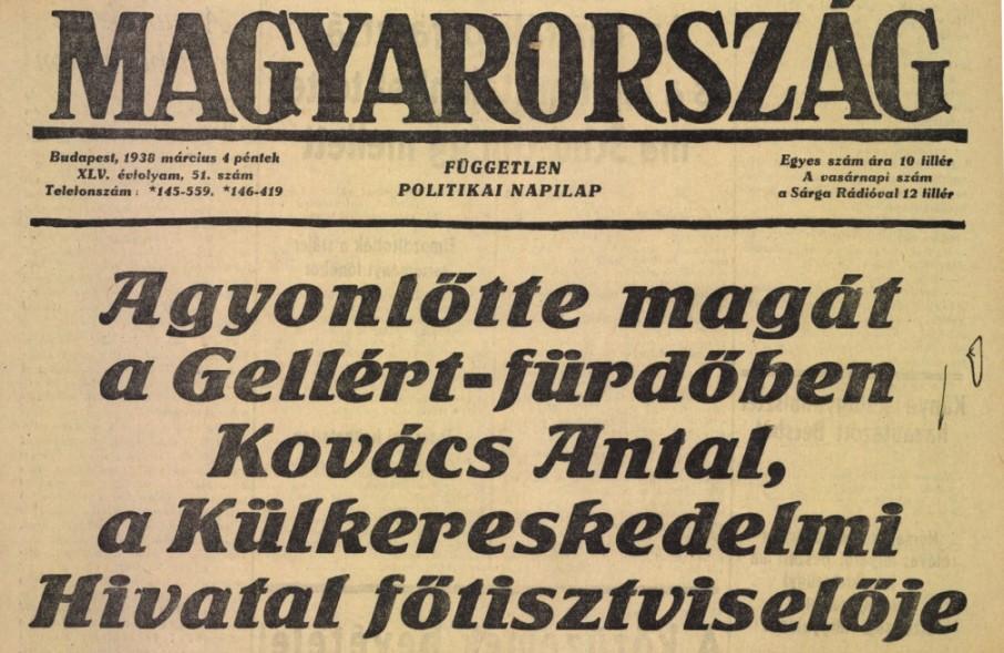 Magyarország 1938 Gellért Gyógyfürdő